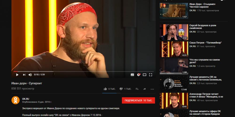 Как включить новый дизайн YouTube и ночной режим
