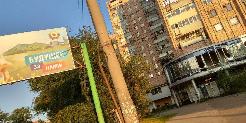День рождения Луганска — 222 года