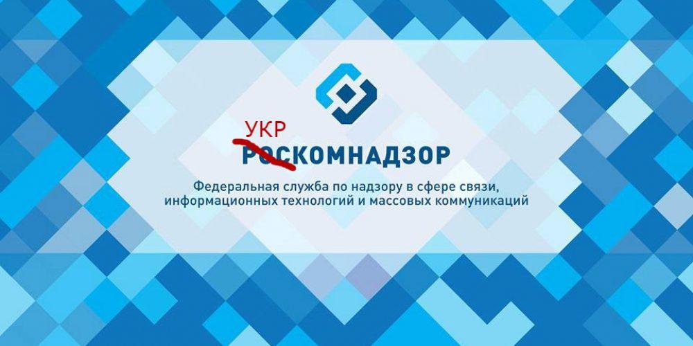 В Украине заблокируют ВК, Одноклассники, Яндекс и 1С