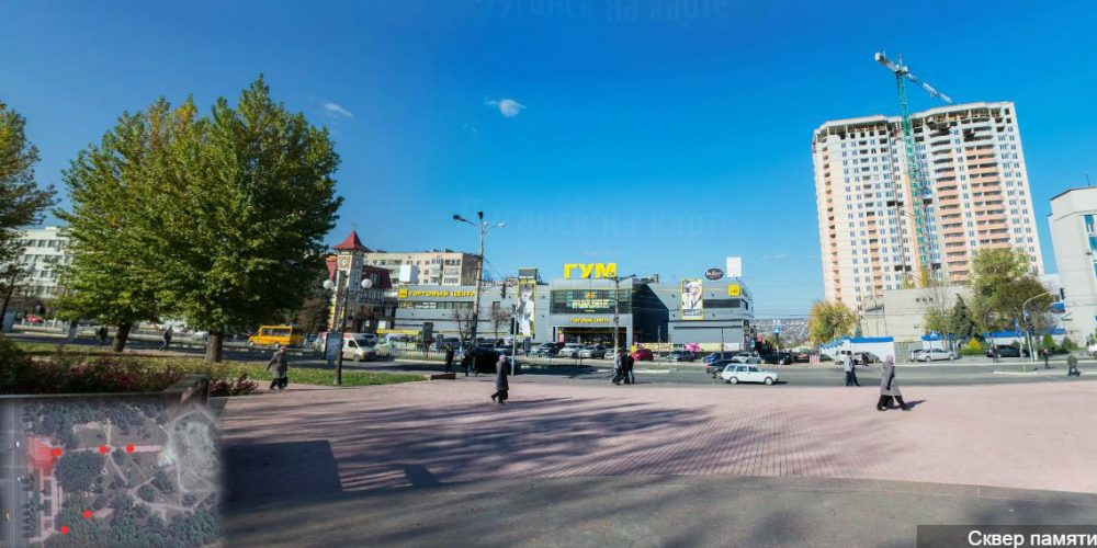 Виртуальный тур по луганскому Скверу Памяти до захвата города
