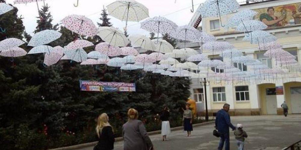 Аллея парящих зонтиков в Луганске или как сделать все плохо