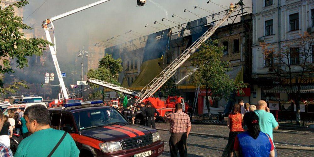 Киевская перепичка огонь!