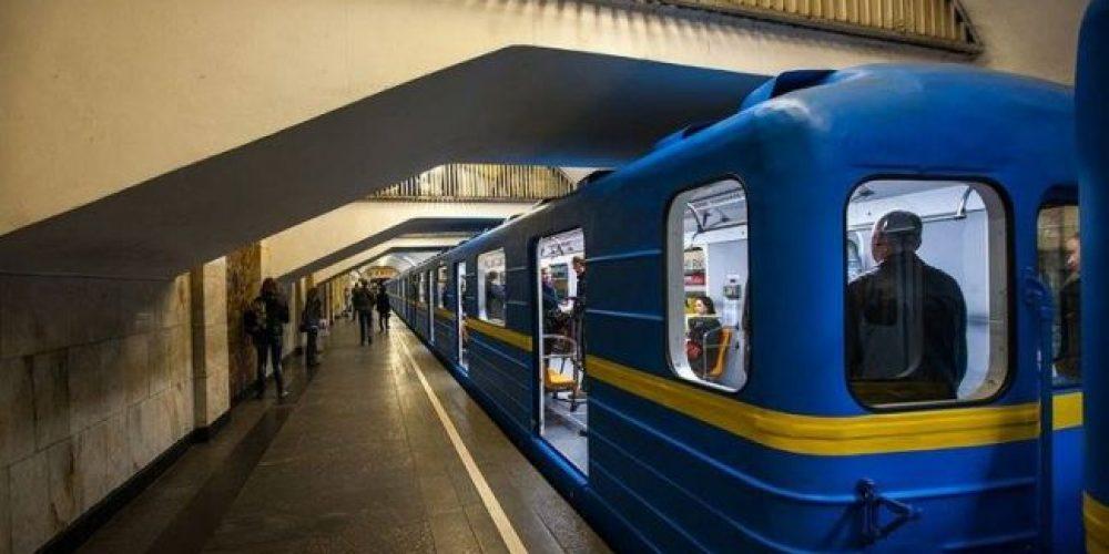 Изменен график работы метро в Киеве