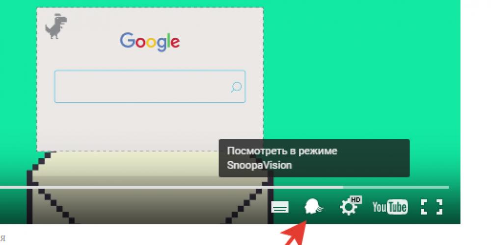Новая функция SnoopaVision на YouTube
