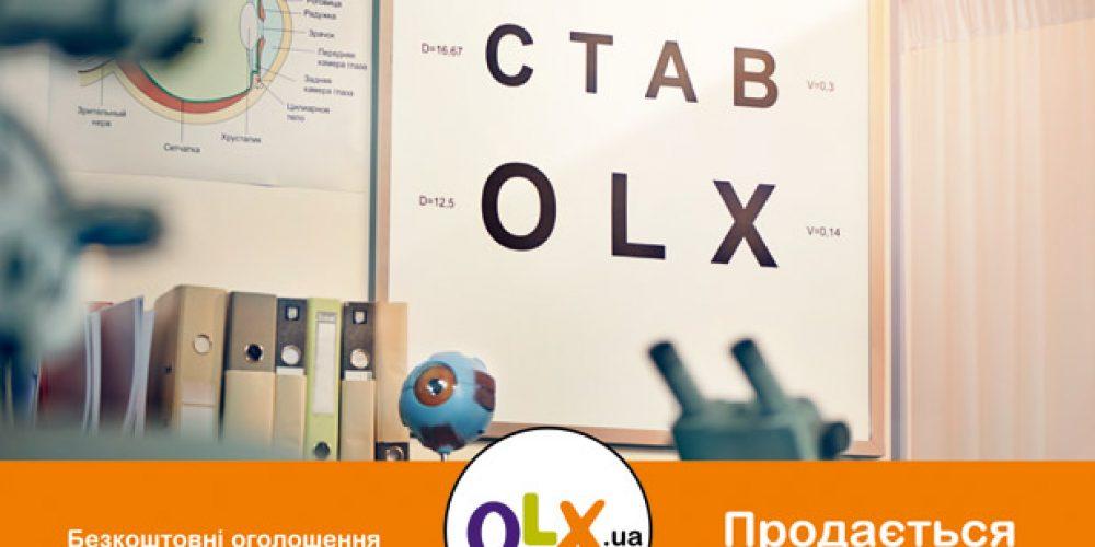Реклама OLX на киевских электричках