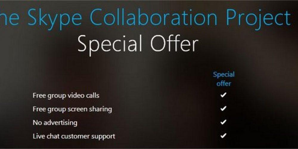 Как получить Skype Premium на год бесплатно?