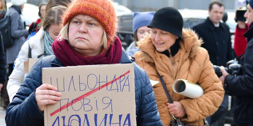 Фото с Марша проституток в Киеве