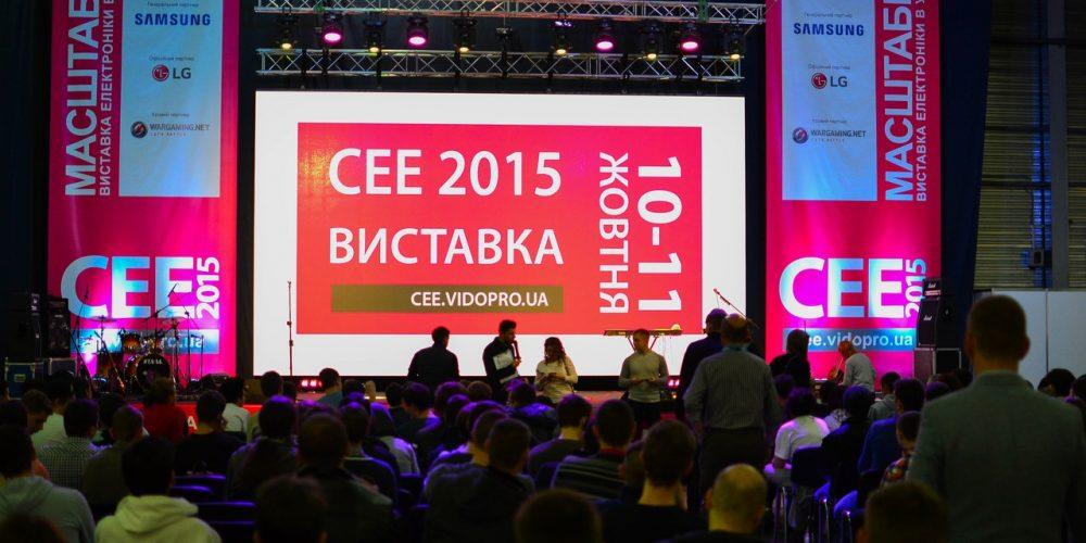 Крупнейшая выставка электроники в Украине – CEE 2015