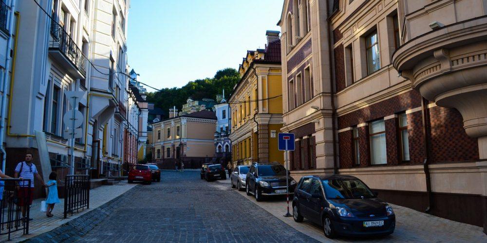 Киев: Воздвиженская, Андреевский, Замковая гора