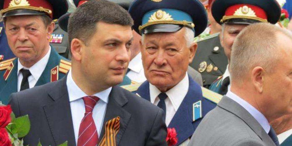 Георгиевские ленты отныне запрещены в Украине