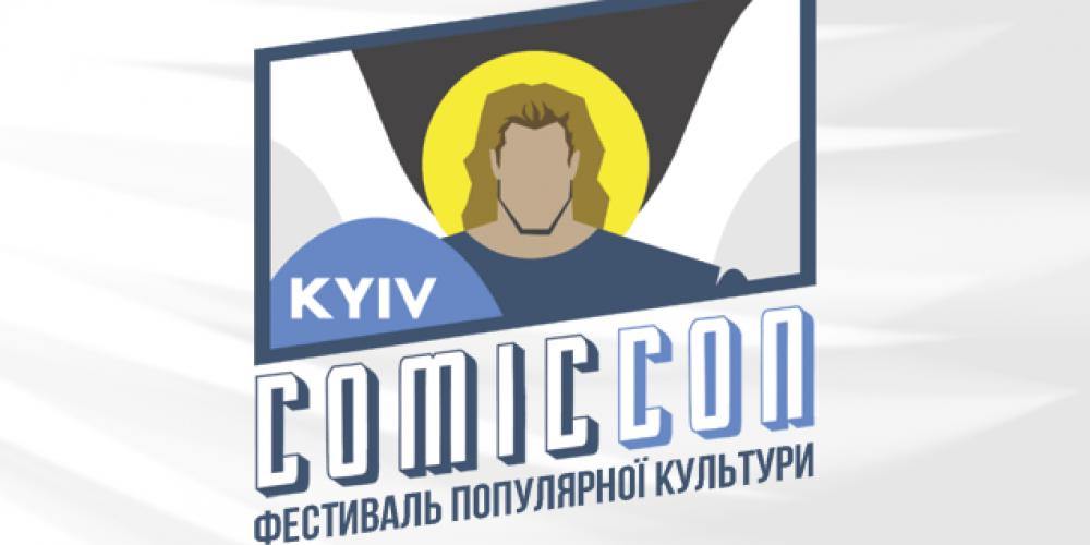 Kyiv Comic Con 2017