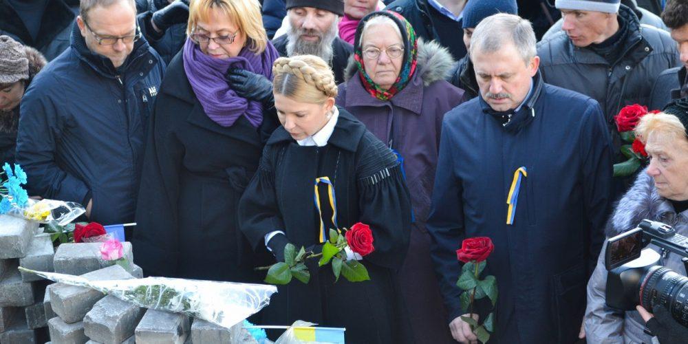 День свободы в Киеве