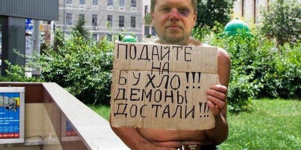 Донбассята решили попиариться на ульяновских курсантах