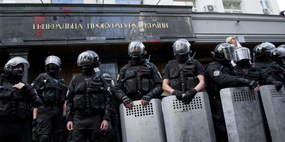 Штурм Генпрокуратуры Украины в Киеве