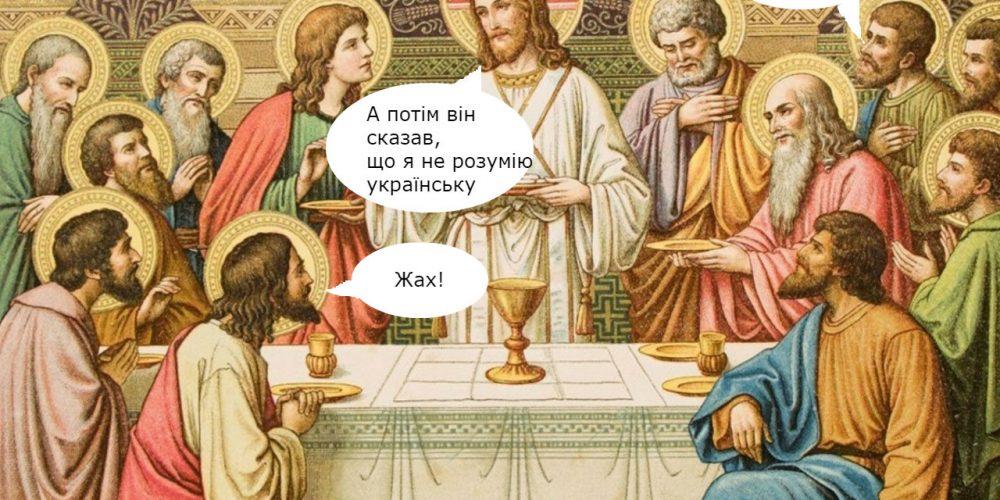 """В Почаеве говорят, что """"бог не понимает по-украински"""""""